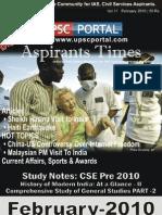 Aspirants Times Magazine Vol11