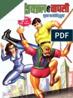 Super Commando Dhruva - Chandkaal Ki Wapsi