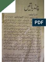 Haikal-e-sulaimani-part1 of 2 =-= mazhar kaleem imran series