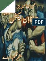 Jawana-in-action-part-1 of 2 =-= mazhar kaleem imran series
