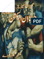 Jawana-in-action-part-1 of 2 =-= mazhar kaleem imran series
