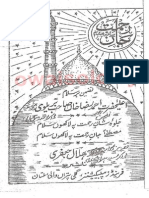 Tazmeen Salam e Raza (by Dr. Syed Hilal Jafri)