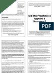 The Prophet (s) appoints Imam Ali (a) as his successor