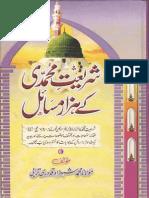 Shariyat e Muhammadi Ky 1000 Masail.pdf