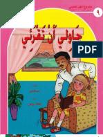 30270318-Set-01-Book-09 (1).pdf