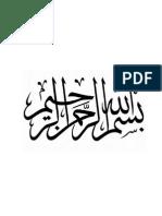 228147773-pfe.pdf