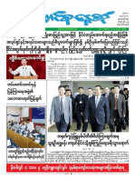 Union Daily_26-4-2015 Sunday.pdf