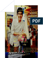 Biografi Chantavit Dhanasevi