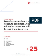 25. Absolute Beginner #25 - Asking Someone Not to Do Something in Japanese - Lesson Notes
