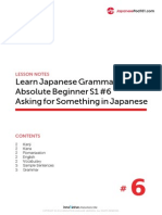 06. Absolute Beginner #6 - Asking for Something in Japanese - Lesson Notes