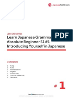 01. Absolute Beginner #1 - Introducing Yourself in Japanese - Lesson Notes