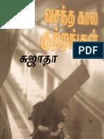 Tamil Detective Novels Pdf