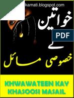 Khawateen Kay Khasusi Masail (Iqbalkalmati.blogspot.com)