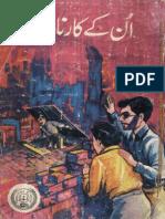 Un Kay Karnamay-Ishtiaq Ahmed-Feroz Sons-1974