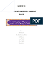 Kliping Khat Diwani Jali