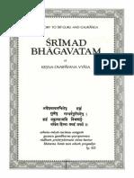 Srimad Bhagavatam english 2015