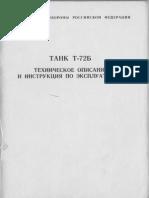 T-72B Main Battle Tank Technical Manual