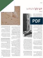 MAD-Loot-Arabic-libre12