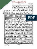Surah Yaseen (PDF Format).pdf