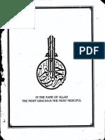 Accounting. M. Arif _ Sohail Afzal - B.com Part - 1 PDF