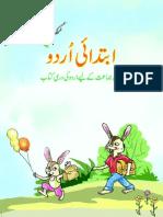 ncrt urdu