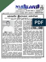 SV-05-04-2015.pdf
