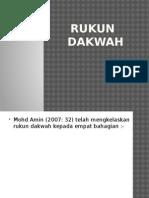 RUKUN DAKWAH
