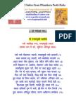 153730666 Baglamukhi Chalisa From Pitambara Peeth Datia