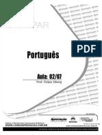 Portugues Apoio