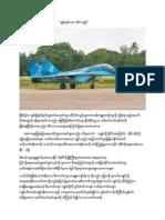 ခ်စ္ရပါေသာထီလာရွင္.pdf