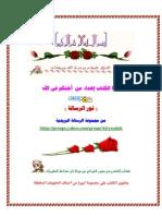 gateaux.pdf