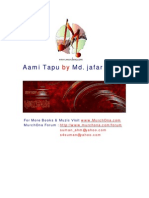 Aami Tapu by Md. Jafar Iqbal