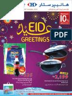 Eid ul Azha