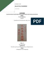 Manual de Tai Chi de Xu YuSheng