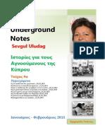 Sevgul Uludag Underground Notes_Τεύχος 9α_2015.pdf