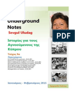 Sevgul Uludag Underground Notes_Τεύχος 9α_2015.pdf
