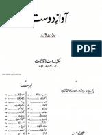 Indusyunic Medicine Indus River Medicine