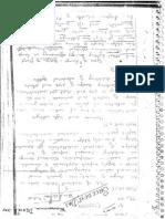 98.04 MODULE 1 lecture note