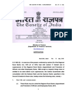 RRB Appointment and Promotion Rules - 2010 English.pdf