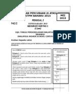 SOALAN PERC GEO PG2 TAHUN 2015.doc
