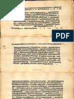 Mahabharata Stri Parva Alm 28 a Shlf 2 Part7