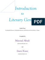 10) an Introduction to Literary Genres (Summer Pack) (Encarta) (2)
