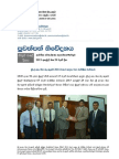 Annual Report.pdf