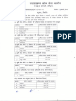 list_of_cutoff_marks_pcs.pdf