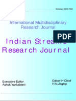 Learn English Research Article by Dr. Dnyaneshwar Shirode