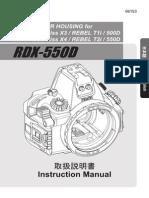 rdx550d