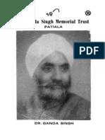Dr Ganda Singh Memorial Trust