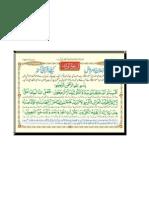 Qurani Nuskha La Ilaaj Amraaz K Liye