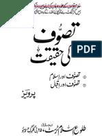 Taswaf Ki Haqiqat