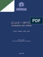 Lexiquemedias Fr
